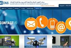 توظيف هام مركز الكويت الوطنية لأجهزة الكمبيوتر وأنظمة الشبكات