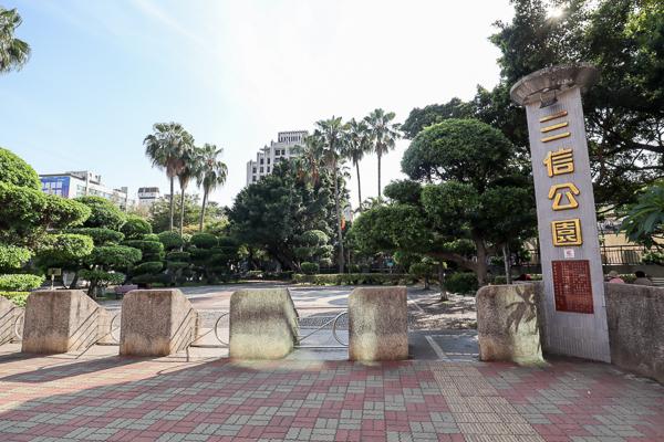 台中西屯三信公園設置無障礙溜滑梯、輪椅盪鞦韆,身障朋友也可玩