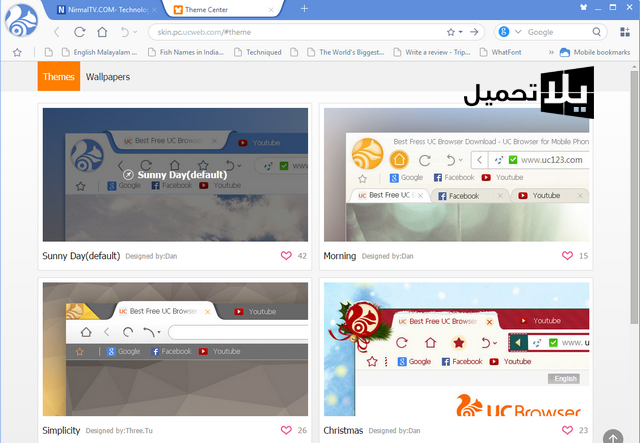 download uc browser 2017 pc