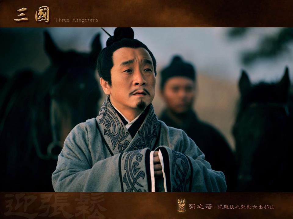 สามก๊ก Three Kingdoms (2010) ตอน 68