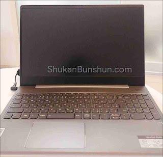 Solusi Lenovo IdeaPad S540 Rusak Error Layar Blank White Black_7