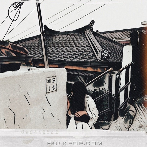 SUDI – 그날 우리는 (With. Hauzee, 개미친구, 김비노) – Single