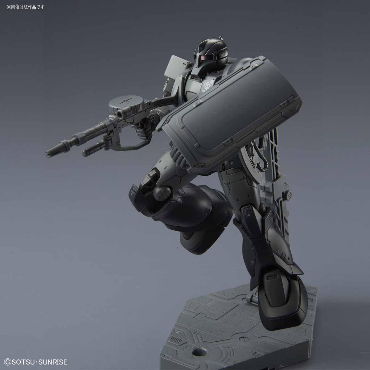 HG 1/144 MS-05 Zaku I [Kycilia Zabi] - Release Info