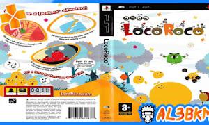 تحميل لعبة LocoRoco psp مضغوطة لمحاكي ppsspp