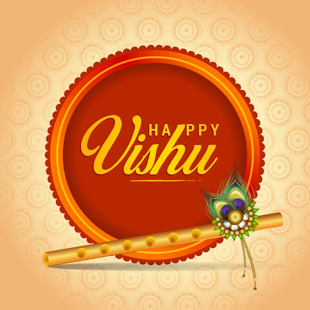 Happy Vishu Wallpapers Download