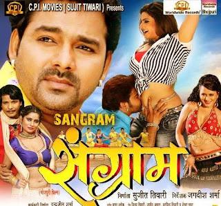 pawan singh ke bhojpuri film