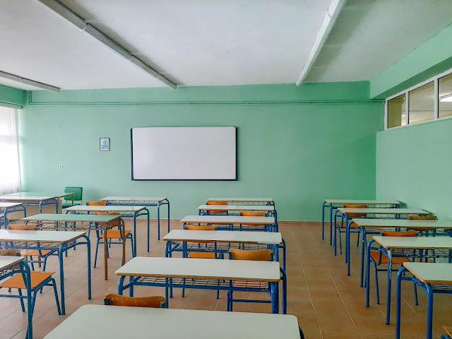 Ο Δήμος Πάργας ανακοινώνει την πρόσληψη, με σύμβαση εργασίας ιδιωτικού δικαίου ορισμένου χρόνου, συνολικά Έντεκα ( 11 ) ατόμων: έξι ( 6 ) πλήρους απασχόλησης και πέντε ( 5 ) μερικής απασχόλησης για την καθαριότητα σχολικών μονάδων στο Δήμο Πάργας.