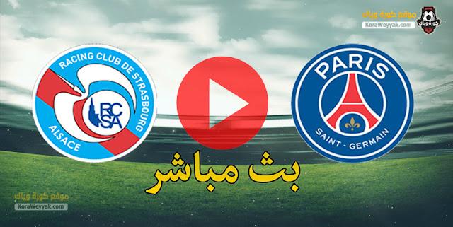 نتيجة مباراة باريس سان جيرمان وستراسبورج اليوم 10 ابريل 2021 في الدوري الفرنسي
