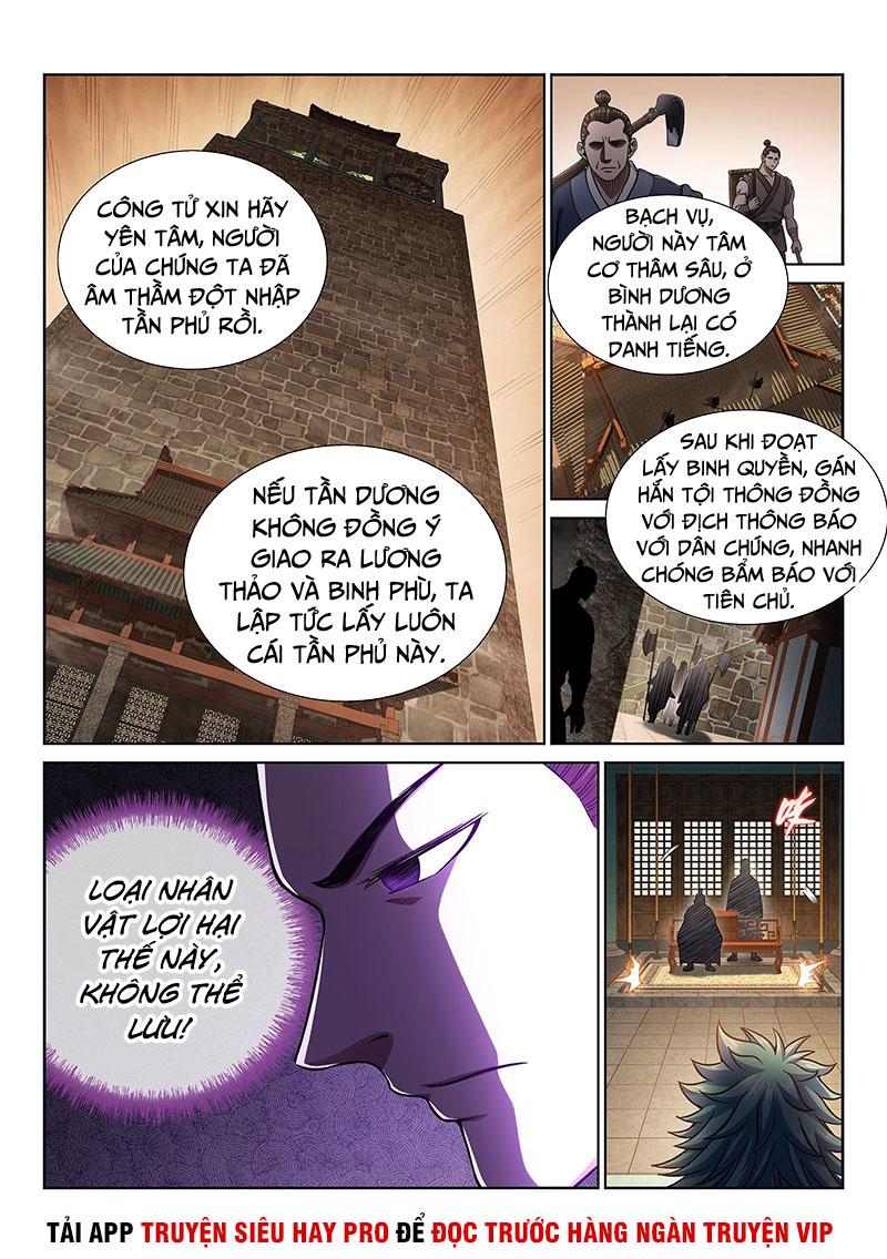 Ta Là Đại Thần Tiên chap 317 - Trang 3