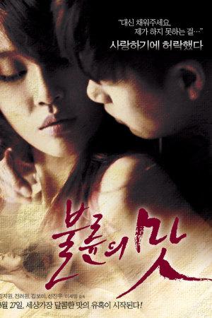60 Film Semi Hot Asia Terbaik Dari Masa Ke Masa