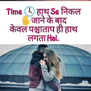 Girlfriend status hindi mein