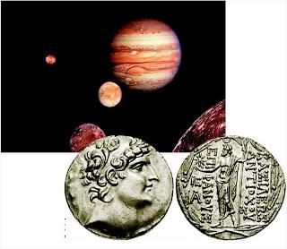 Ελληνικό νόμισμα, καταγράφει ένα σπάνιο φαινομενο στην αρχαιότητα!