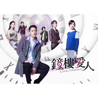 Let me treat you right babe let me be the light Nick Chou 周湯豪 - Bu Fang 不放 Lyrics 歌詞 with Pinyin