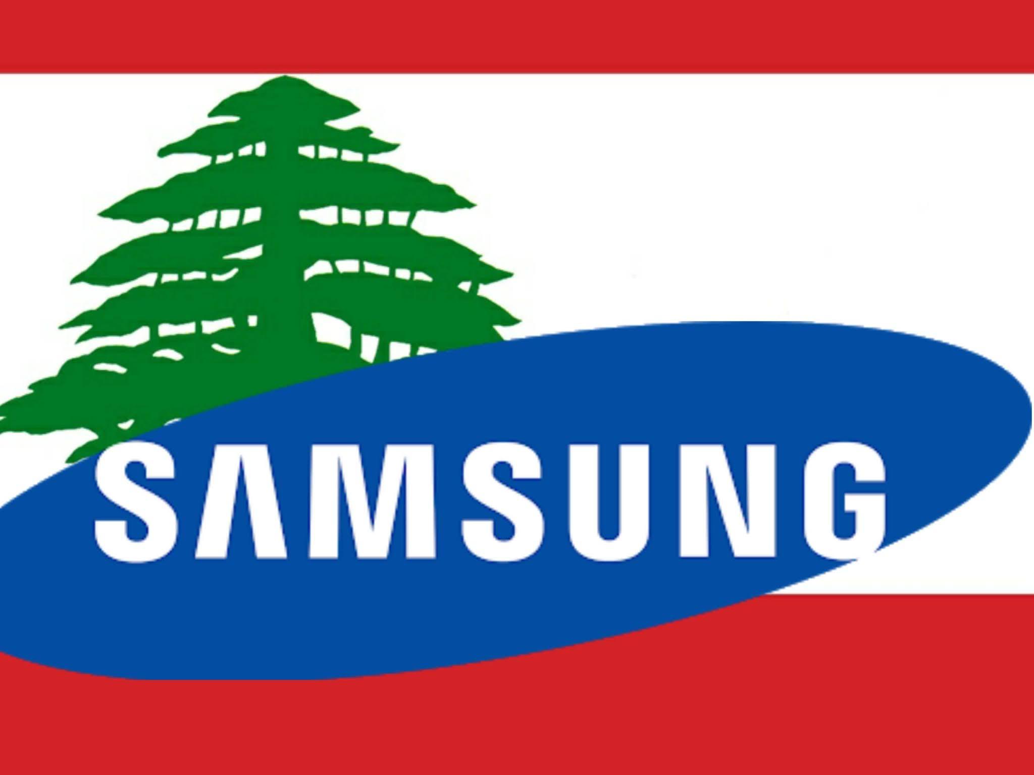 أسعار هواتف سامسونج في لبنان