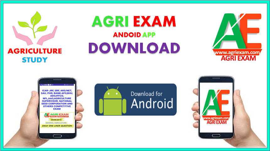 DOWNLOAD AGRIEXAM ANDROID APP