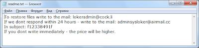 LokerAdmin Ransomware, note, записка о выкупе