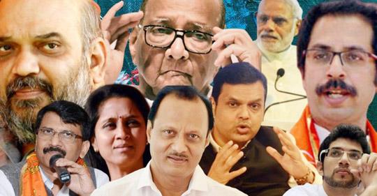 maharashtra-politics
