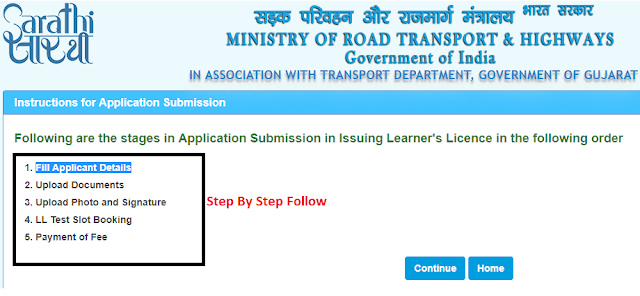Fill Applicant Learners Licence Online
