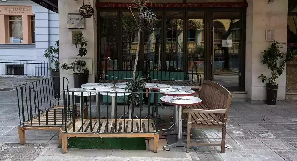 Άδειες καρέκλες σ' όλη την Ελλάδα: Λουκέτα και απολύσεις φέρνει η επόμενη μέρα στην εστίαση