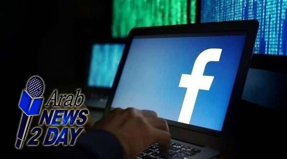 اخر اخبار فيس بوك تقوم بصناعة عملة الكترونية خاصة بها Arabnews2Day