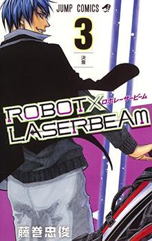 Robot x Laserbeam Manga