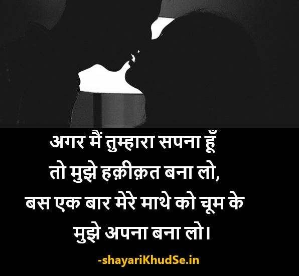 Love Kiss Shayari Image Hindi Download, Good Morning Love Kiss Shayari Image ,Kiss Shayari Image  ,Kiss Shayari Photo Download, Kiss Shayari Photo Love