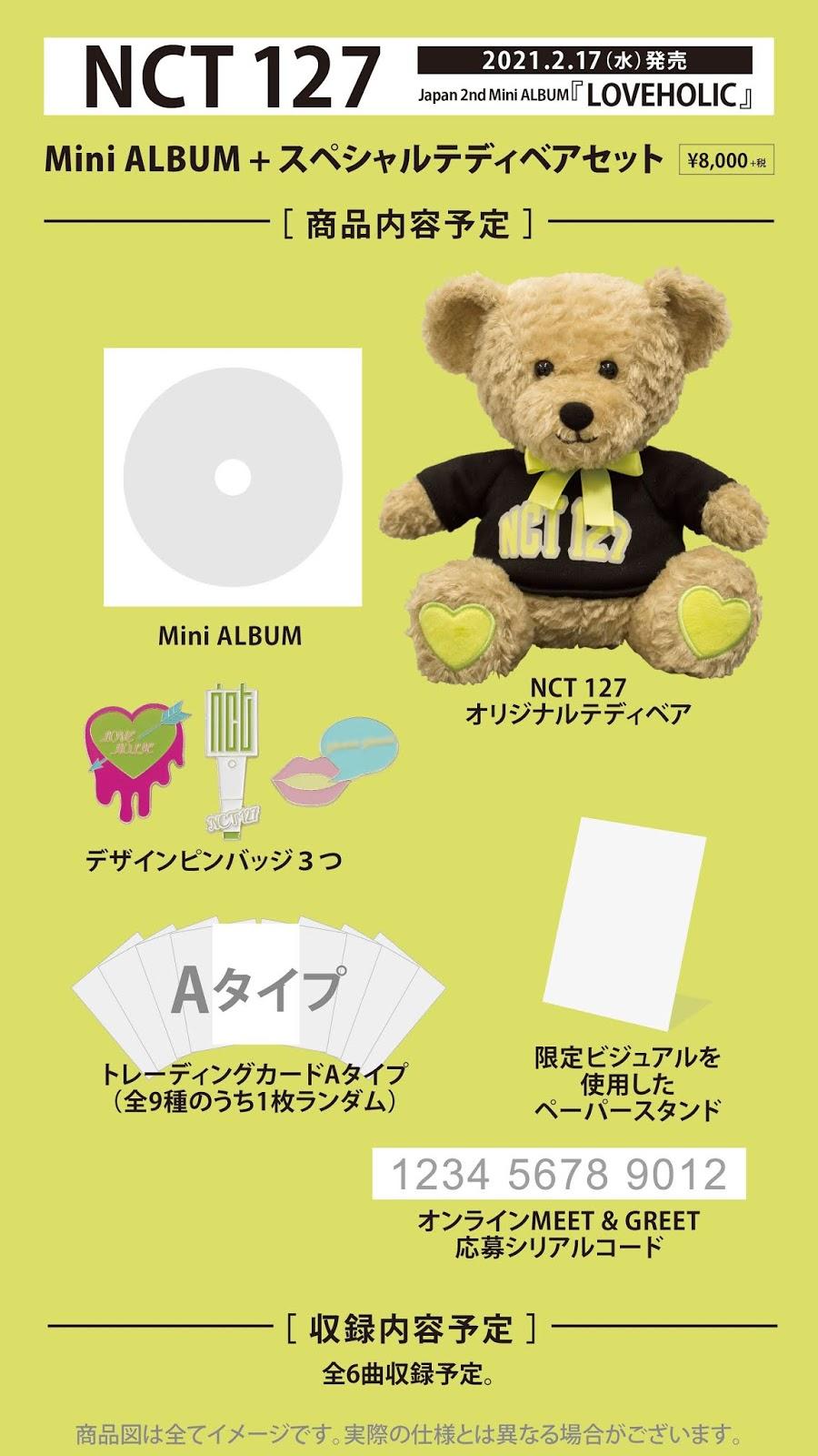 nct 127 japon comeback loveholic