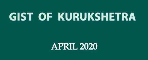IAS Parliament Gist Of Yojana April 2020