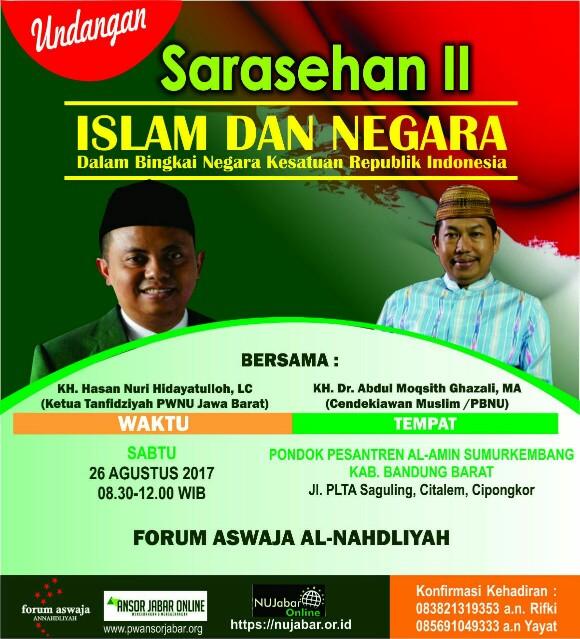 """Sarasehan II PWNU Jawa Barat """" Islam dan Negara, dalam bingkai NKRI"""""""