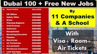 .  Dubai 100+ jobs, Dubai jobs by companies, Dubai school jobs, Dubai free jobs, Free dubai jobs, Jobs in dubai,