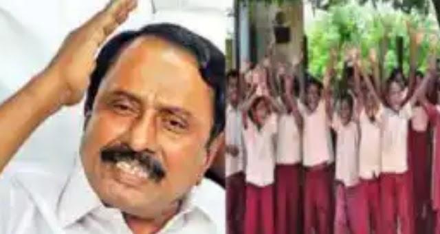 Latest Kalvi News :  அரசு பள்ளி மாணவர் சேர்க்கை - ஆகஸ்ட்10ல் முதல்வர் அறிவிப்பு !
