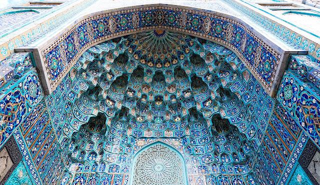 Bagaimana cara yang terbaik untuk lakukan 'disinfection' di masjid dan surau di kawasan anda