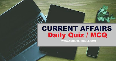 Daily Current Affairs MCQ - 19th December 2017