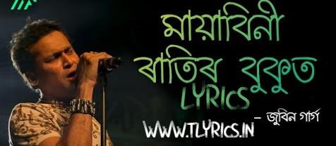 Mayabini Lyrics - Zubeen Garg
