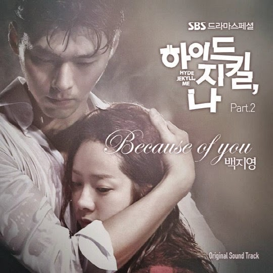 Hyde Jekyll Me OST Because Of You Baek Ji Young Lyrics Romanized hangul enjoy Korea hui K-Pop