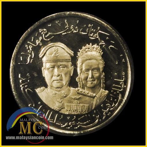 Sultan Ibrahim coin