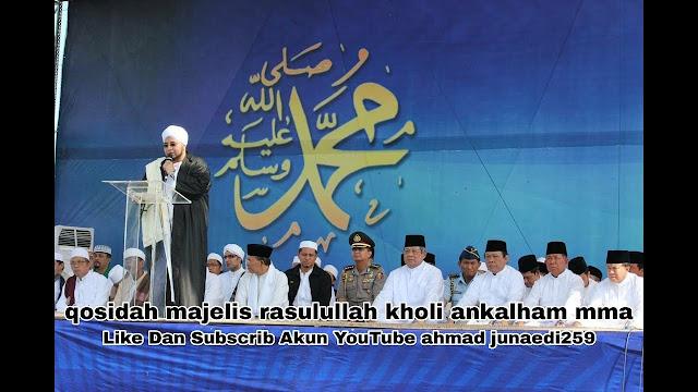 Teks Qosidah Kholli 'Ankal Ham Ya Qolbil Haziin