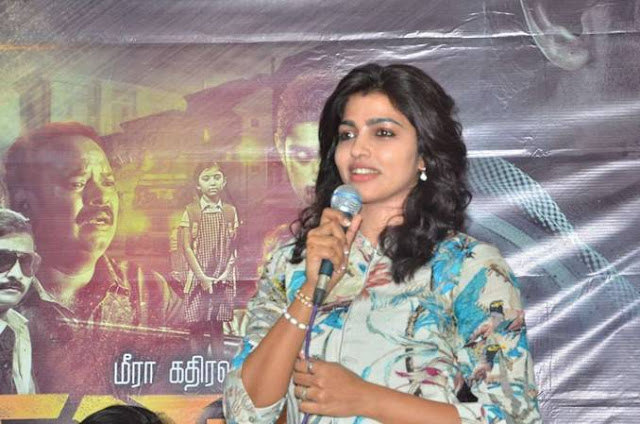 Sai Dhansika  IMAGES, GIF, ANIMATED GIF, WALLPAPER, STICKER FOR WHATSAPP & FACEBOOK
