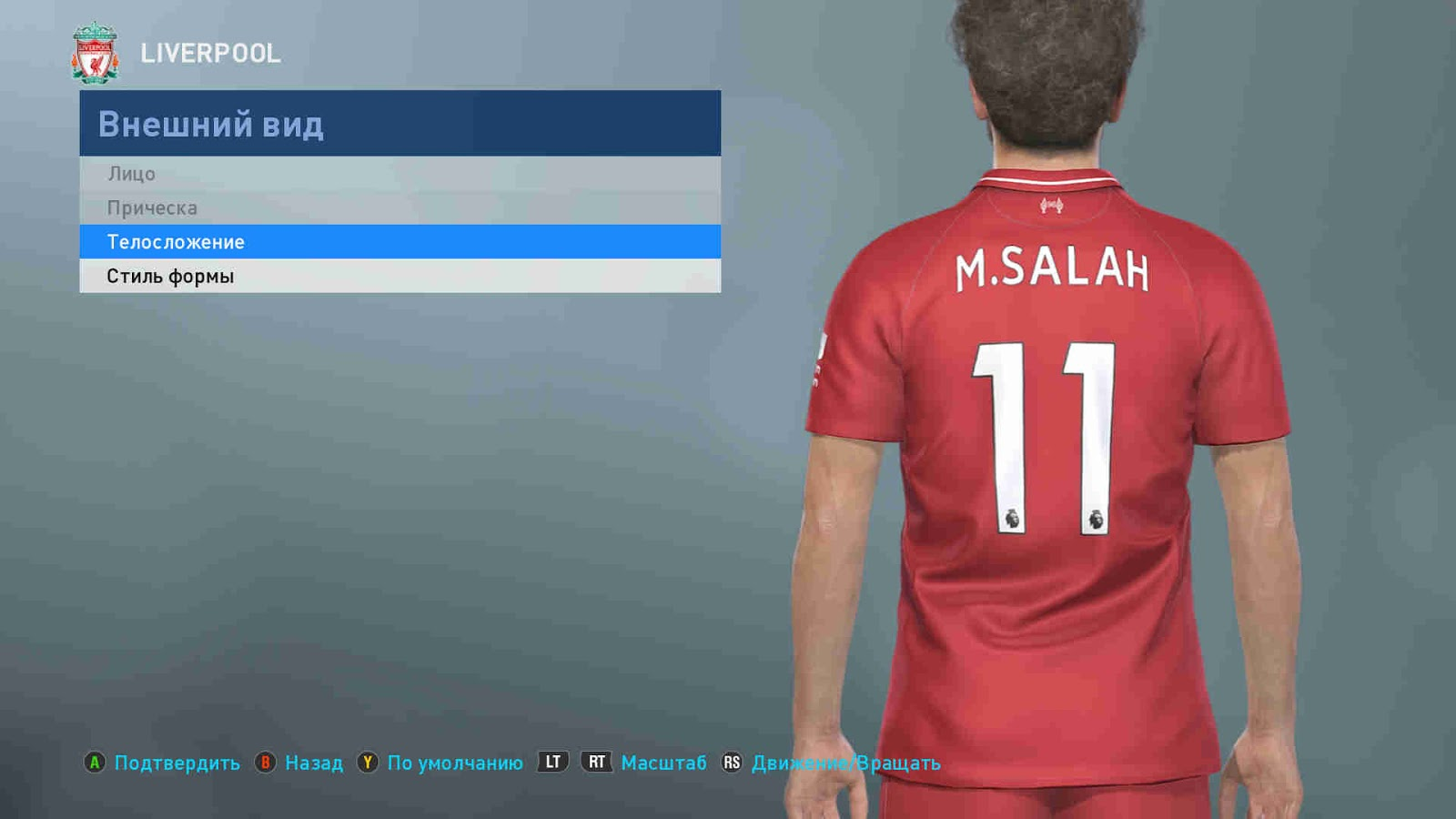 PES 2019 Multiverse 5 0 Option File DLC 4 0 Season 2018/2019