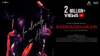 ANDHAGHAARAM 2020 Tamil Telugu Full Movie 480p