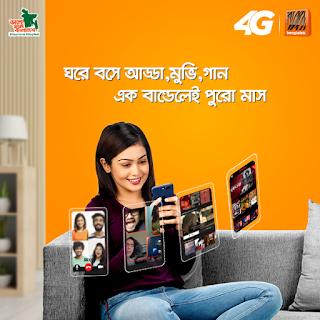 Banglalink Mixed Bundle Offers For Ramadan, Banglalink Internet Offer,   Banglalink offer 2020, banglalink new offer, banglalink bundle offer, bl internet offer