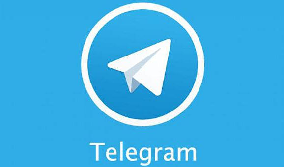 This time the customer has to pay using telegram
