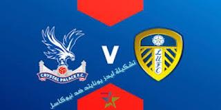 تشكيلة ليدز يونايتد ضد نيوكاسل في الدوري الإنجليزي