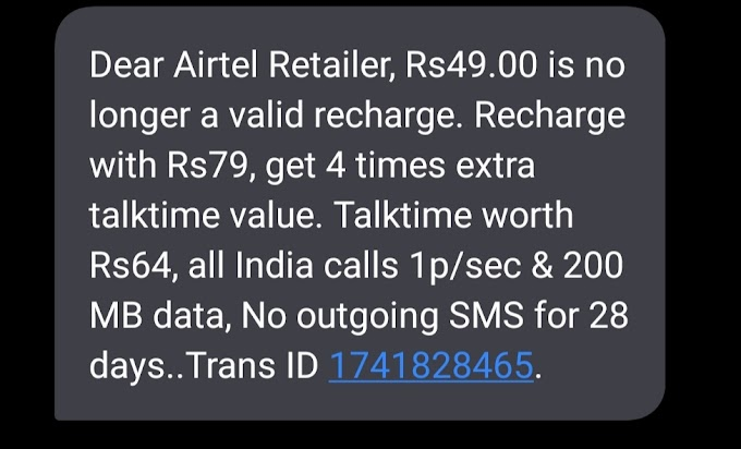 Airtel discontinued Rs.49 recharge