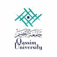 تقيم عمادة خدمة المجتمع بجامعة القصيم دورة تدريبية عن بعد
