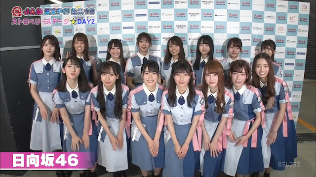 Hinatazaka46 – @JAM EXPO 2019 191019 (NTV+)