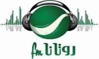 الاستماع الى اذاعه راديو روتانا اف ام اون لاين