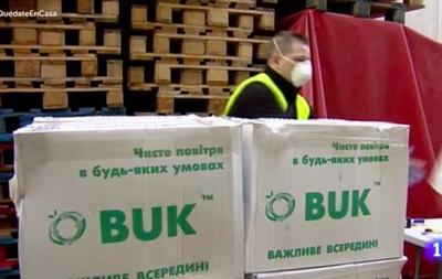 Іспанське ТБ показало розвантаження українських респіраторів