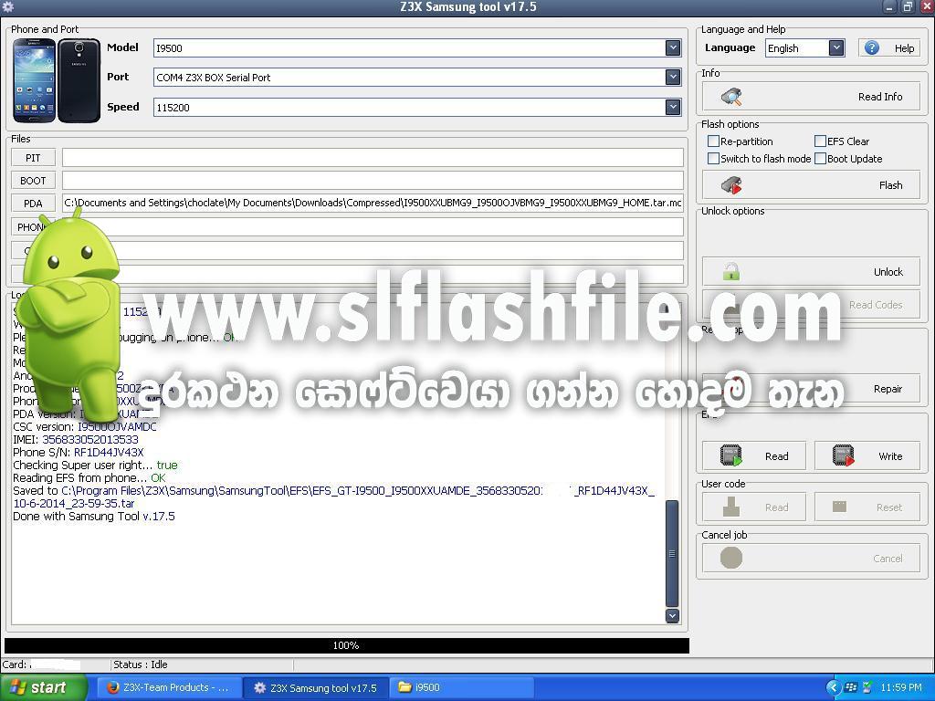 Samsung efs file download