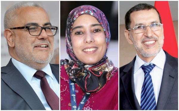 البرلمانية ماء العينين: بخصوص ملف اعتقال شقيقتي لم أتصل لا بالعثماني ولا بنكيران